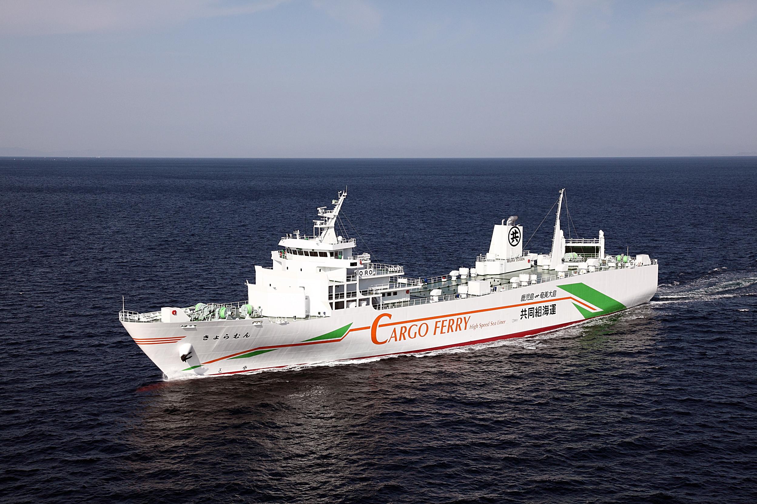 ����� � saiki miura shipbuilding�������